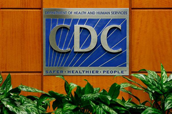 美CDC:正調查25州爆發沙門氏菌疫情