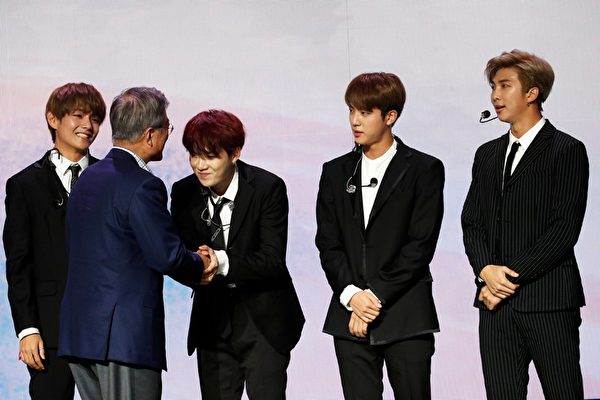 BTS and Moon Jae-in