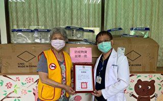 北榮桃園分院志工防疫不缺席 捐防護面罩