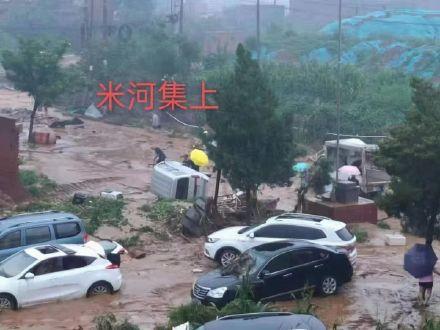河南鞏義山體滑坡 兩鎮區被洪水淹沒