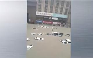 视频(2):黄河支流决口 惊天洪水吞没郑州