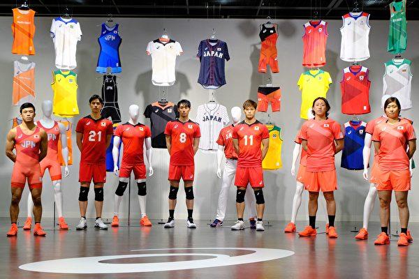 组图:东京奥运 多国代表队服装正式亮相