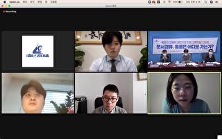 韩议员:香港苹果日报停刊 中共禁市民发声