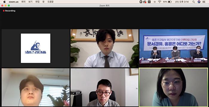 韓議員:香港蘋果日報停刊 中共禁市民發聲