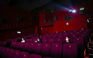 資誠:娛樂業電影票房驟減71%受創最深