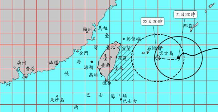 颱風烟花逼近 氣象局21日晚間發布海警