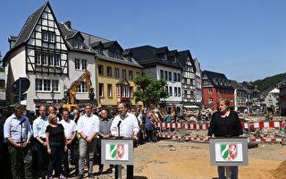 德国洪灾清理难度高 政府承诺提供紧急援助