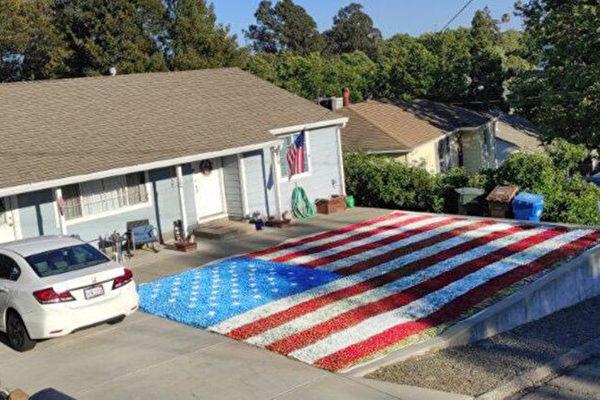 美國退伍軍人前院草坪上噴繪巨大國旗