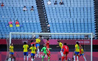 东奥7·21:中国女足首战0比5大败给巴西