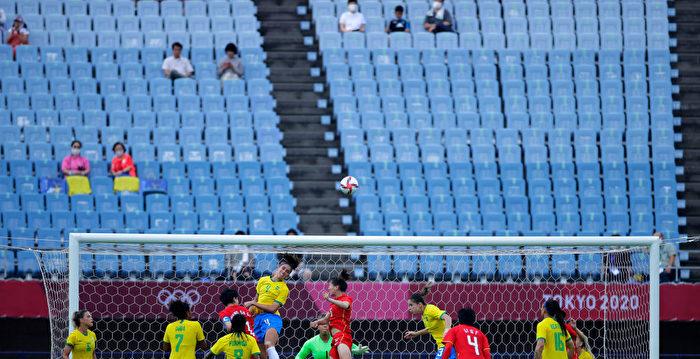 東奧7·21:中國女足首戰0比5大敗給巴西