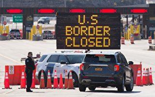美国延长加、墨边境旅行限制至8月21日