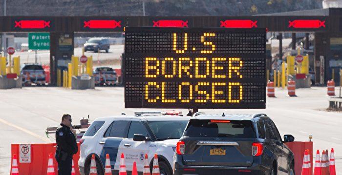 美國延長加、墨邊境旅行限制至8月21日