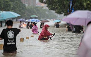 周晓辉:郑州暴雨打乱中南海攻台阵脚?