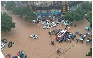 暴雨洪災 鄭州市民講述驚險的一天