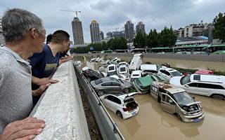 组图:河南严重洪灾 省会郑州汪洋一片