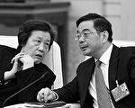 中共原司法部部长吴爱英 面临37国制裁