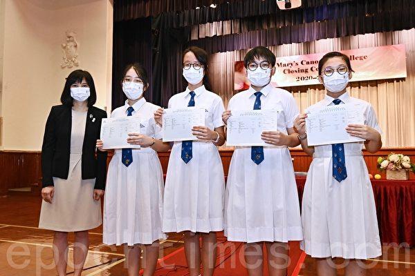 香港的中學文憑試放榜 5狀元欲留港升學