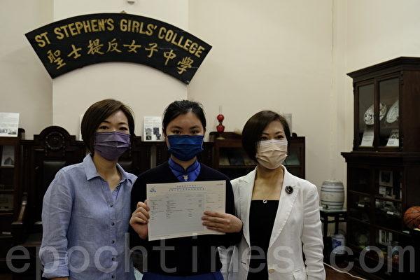 聖士提反女中文憑試首誕狀元 希望留港讀醫 對香港有歸屬感