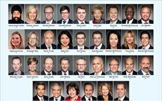 加国三十多议员联署吁制止迫害法轮功 惩治恶人