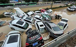 从郑州洪灾看数位监控 专家:民众被遗弃