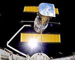 哈勃望遠鏡故障逾1個月 NASA宣布成功修復