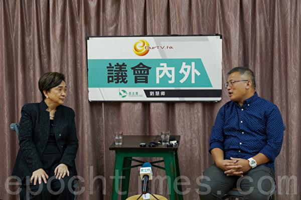 """陈朗昇:新闻界只剩下""""零碎""""自由"""