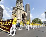 席海明:團結起來 早日結束中共的迫害