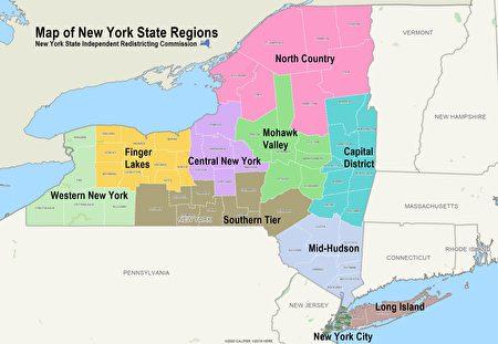 圖為紐約州各主要區域的範圍。