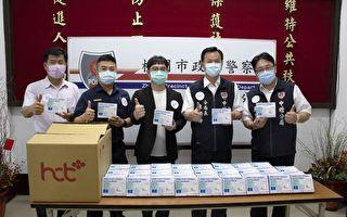 药厂做公益捐快筛试剂助警  见疫勇为护警安民