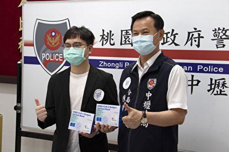 藥廠做公益捐快篩試劑助警,見疫勇為護警安民。