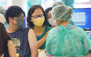 台湾7/22增30例本土病例 4例死亡