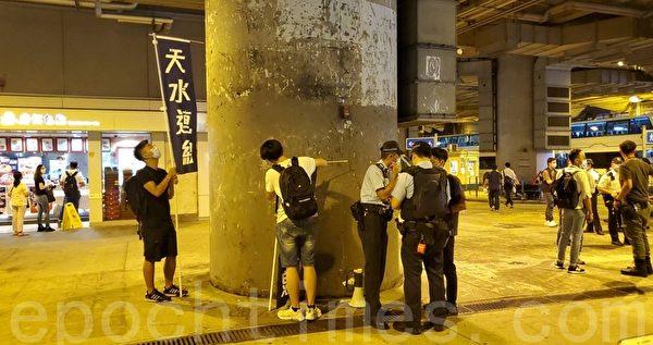 网上号召721两周年活动 警方严密戒备