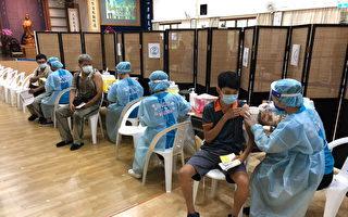 7月22日桃园地区第二梯次第七类疫苗施打
