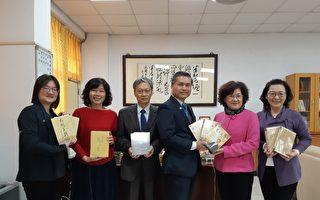 閱讀添雙翼 扶輪獎助金改善學生中文能力
