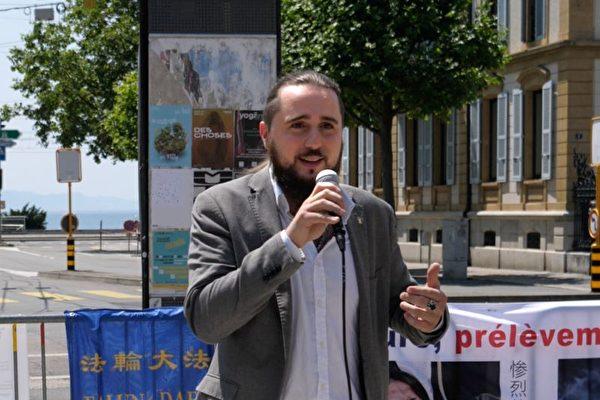 法輪功7·20反迫害 瑞士議員到場聲援