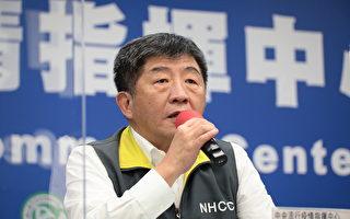 台湾23日增23本土病例 27日降为二级警戒