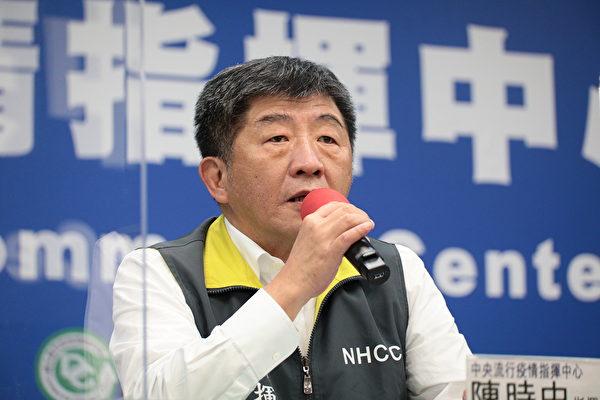 台灣23日增23本土病例 27日降為二級警戒