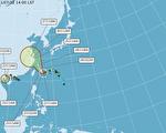 颱風烟花龜速前進 氣象專家估今明最接近台灣