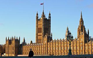 英國頂尖20所大學接受中共國企捐贈4,000萬鎊