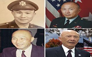 从飞虎队到二星少将 美华裔父子从军之路