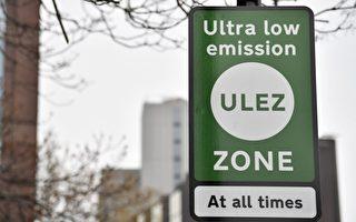 倫敦塞車費一年收入增加一億鎊