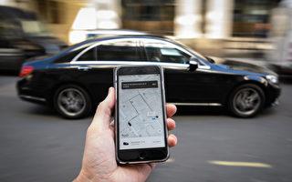 司機不足 倫敦Uber漲價