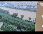 河南安陽泄洪淹輕紡城 十分鐘漲水商戶被困