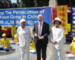 伦敦议会广场反迫害 议员到场支持法轮功