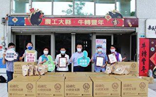 奋起福米饼暨教会捐千包米饼传递幸福温暖