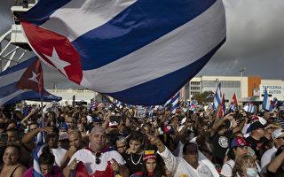新泽西古巴裔民众集会 支持母国反共抗议活动