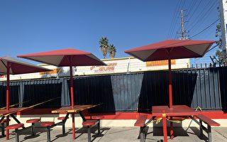 洛杉磯兩餐館暫時關閉以應對COVID-19病例激增