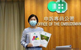 香港申诉专员指食环署防蚊灭蚊不足