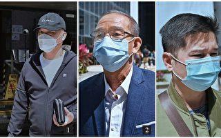 香港7.21白衣人暴动案七人罪成
