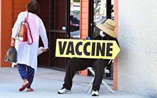 美司法部宣布强制接种疫苗合法化